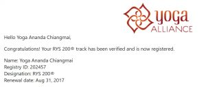 2016-09-15-04_29_09-your-rys-200-track-application-has-been-verified