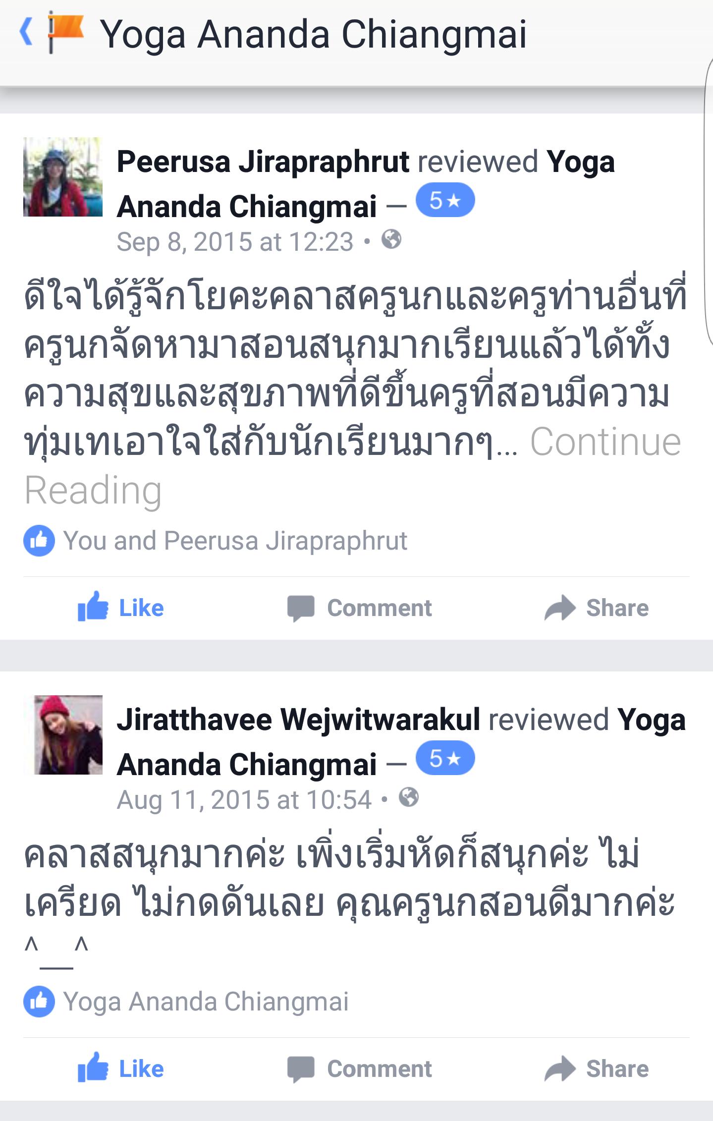 20160329_114114