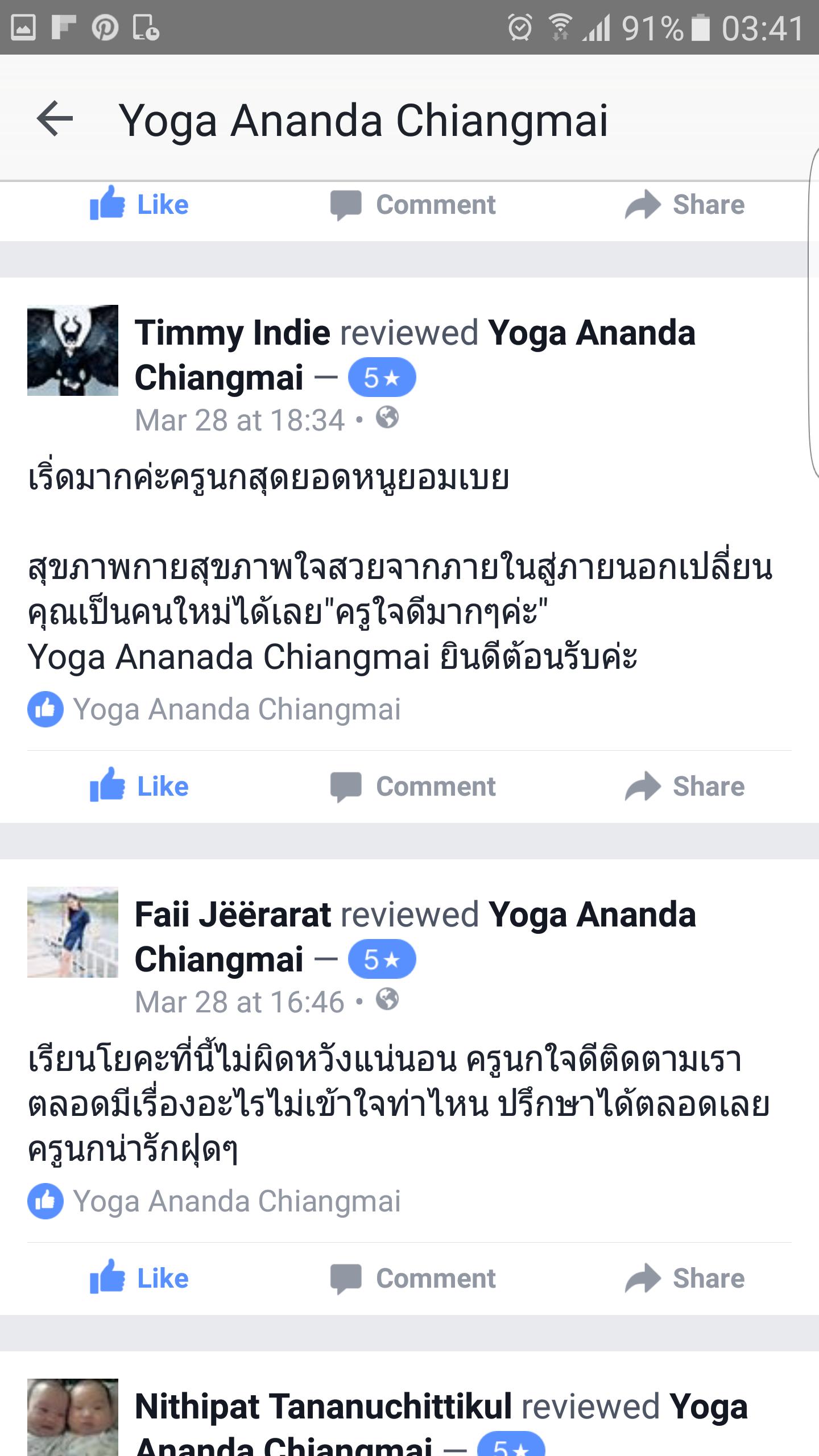 Screenshot_20160730-034125